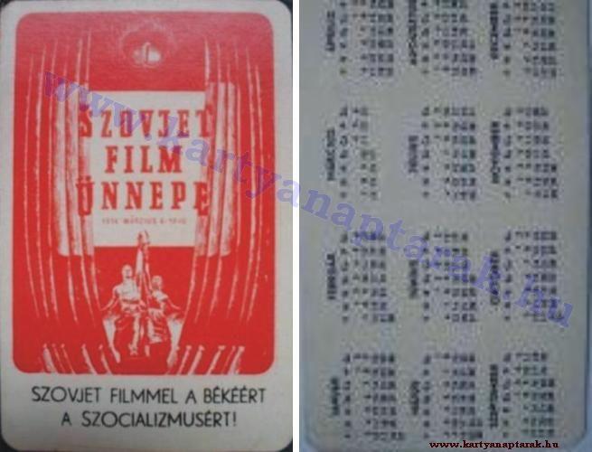 1954 - 1954_0010 - Régi magyar kártyanaptárak