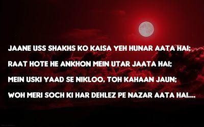 Shayari Hi Shayari: Jaane Uss Shakhs Ko Kaisa Yeh Shayari images