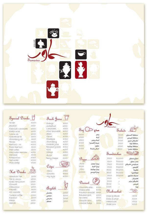 Menu by marstyle food menu card Pinterest Menu
