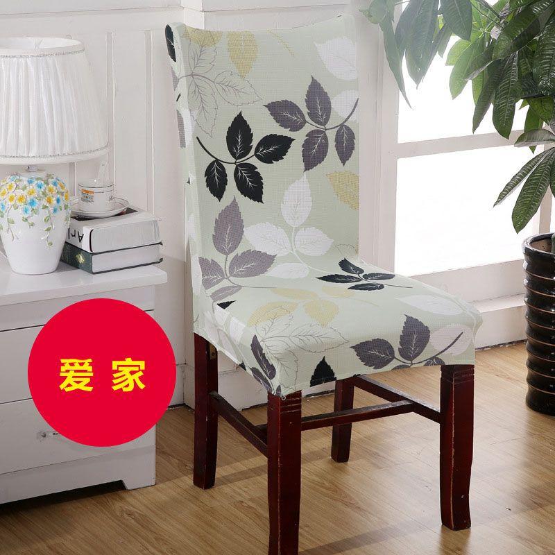 stoelhoes eetkamer wedding chair covers spandex stretch Winter ...