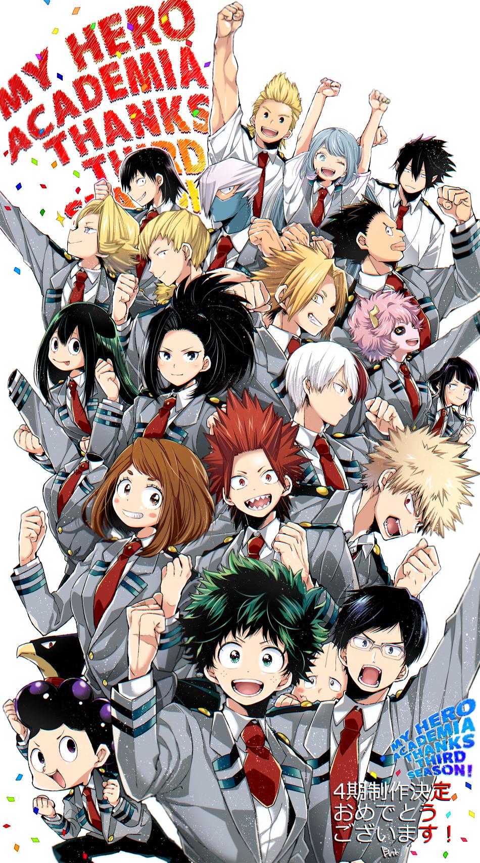 My Hero Academia mha bnha hero animegirl anime manga