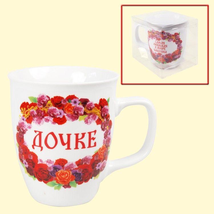 """SHOP-PARADISE.COM:  Tasse """"Дочке"""", 0,4 l 3,99 €"""