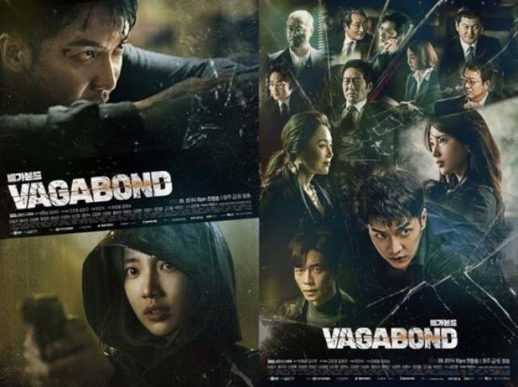 'Vagabond,' big-budget action thriller series, to begin on SBS Friday