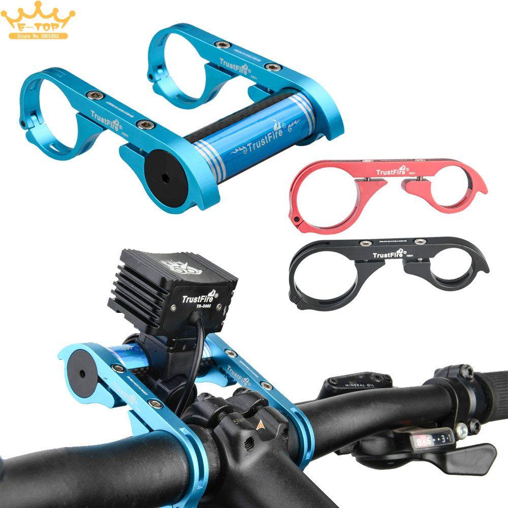 Bicycle Carbon Fiber Extender Flashlight Holder Handle Bar Bike Mount Bracket