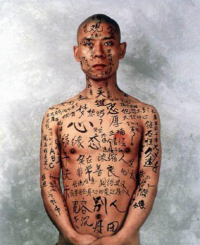Avant garde art regarding the development of chinese for Avant garde tattoo
