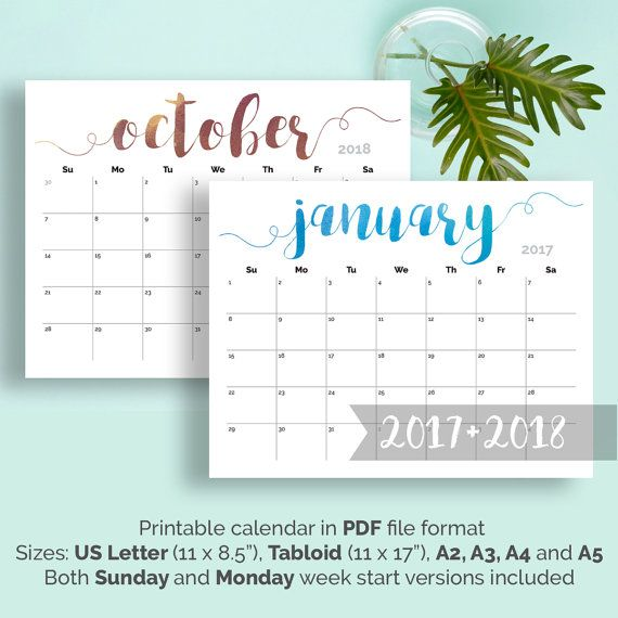 2017 PRINTABLE Calendar 2017 Wall Calendar Pages by GraphicBicycle