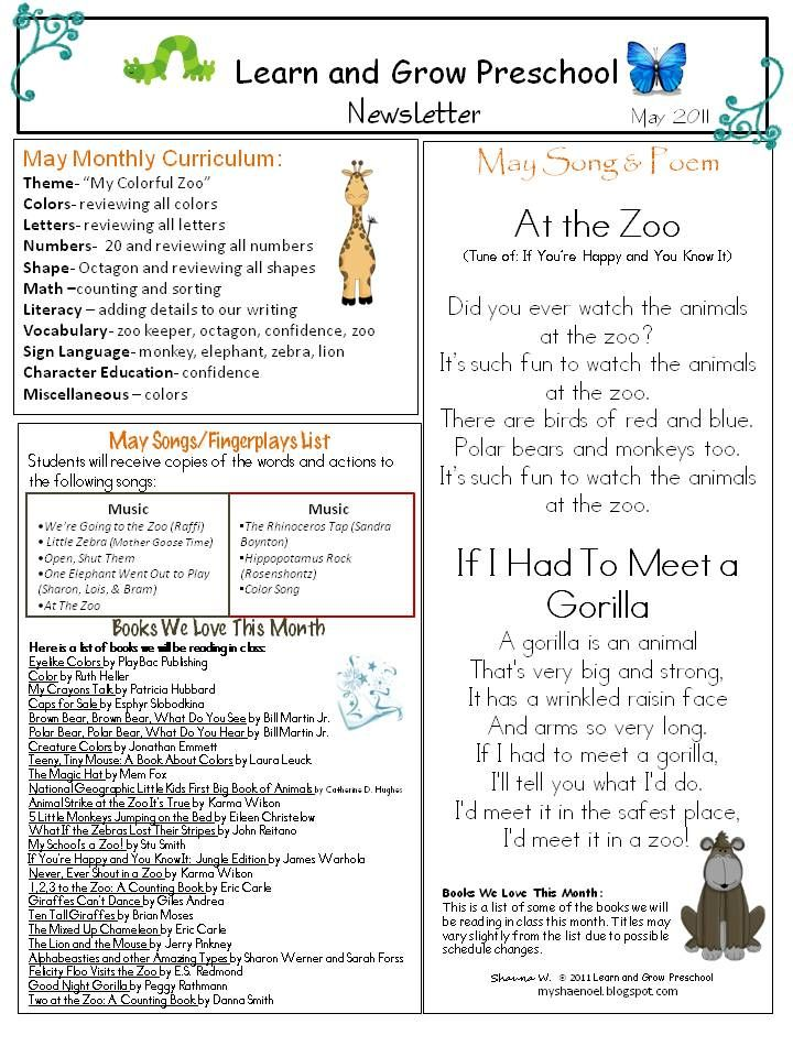 learn and grow designs website zoo themed preschool newsletter free download