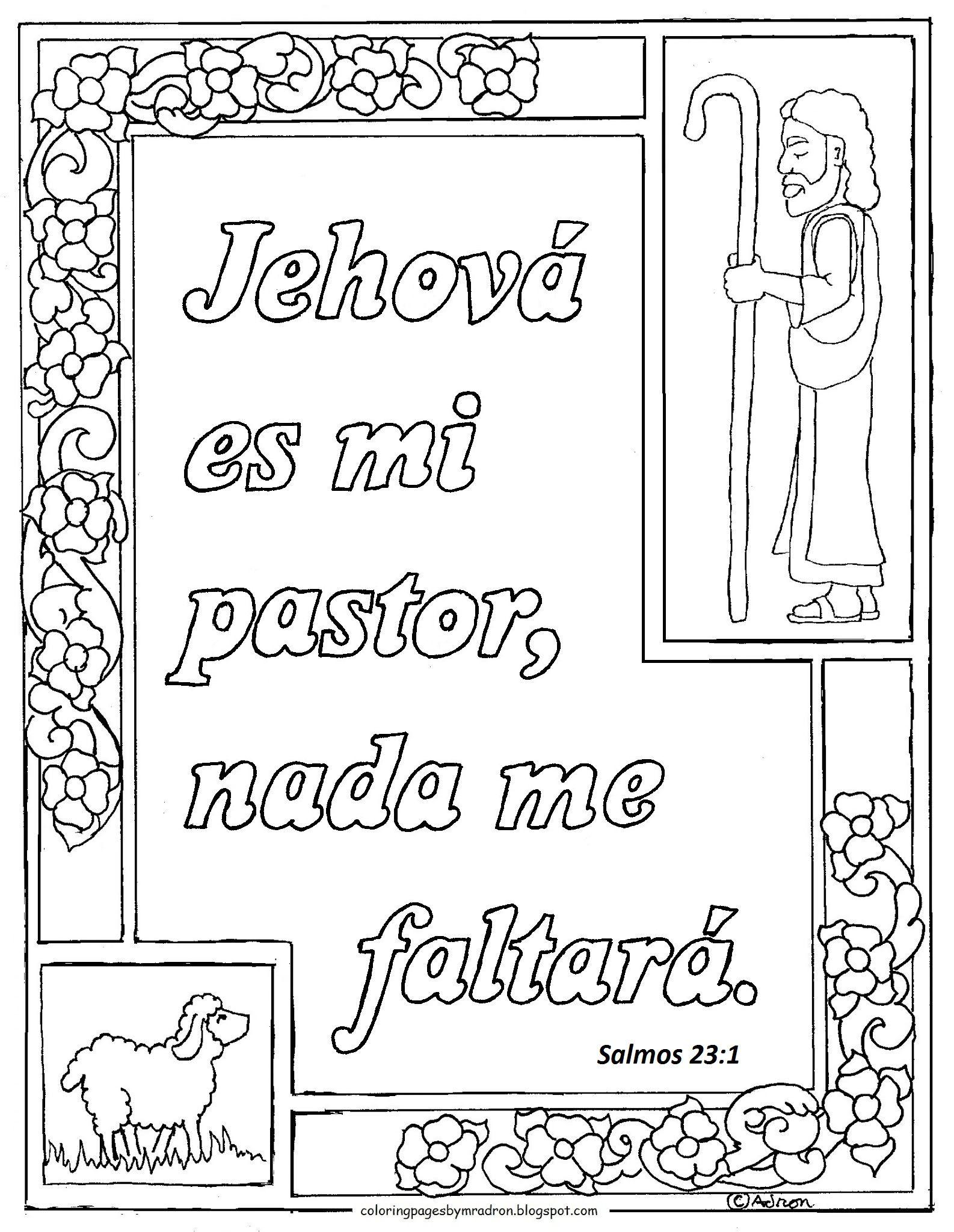 Salmos 23 1 Imprimir Y Colorear Pagina Jehova Es Mi Pastor