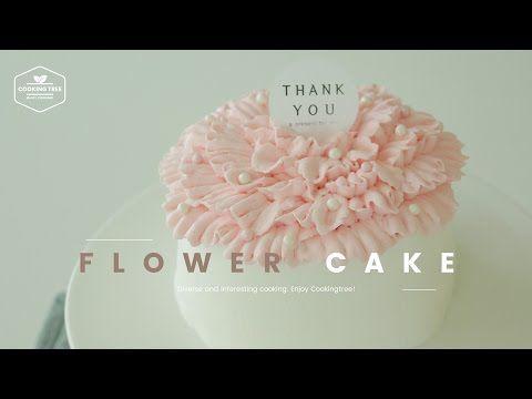 어버이날♥스승의날 플라워 딸기 케이크 만들기, 카네이션 케이크 : Flower Strawberry Cake Recipe : フラワーイチゴケーキ -Cookingtree쿠킹트리 - YouTube