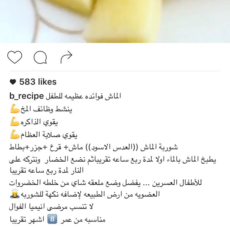 Pin On آكلات عربي