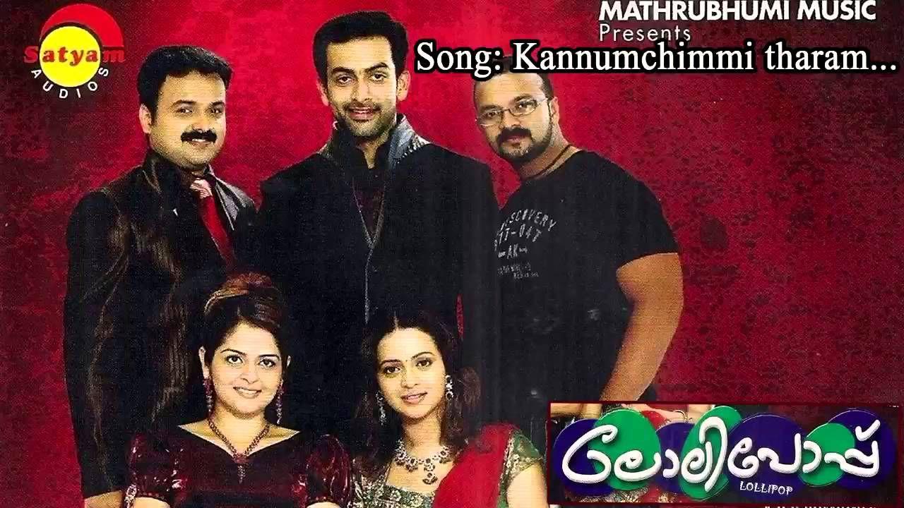 Kannumchimmi Tharam Lollipop Songs Lollipop Song Film Releases