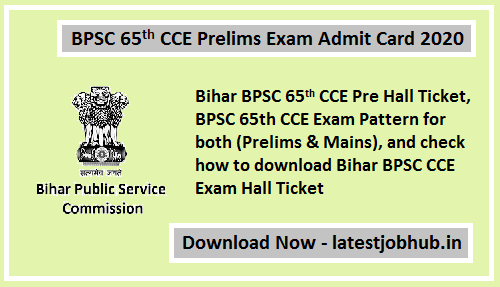 Bpsc 66th Cce Admit Card 2020 21 Exam Name Wise Cards