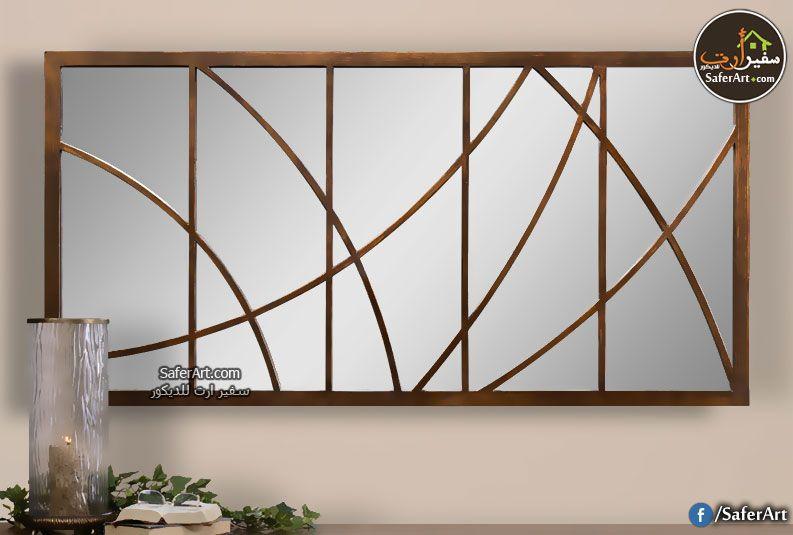 مراية حائط خشب مفرغ سفير ارت للديكور Modern Mirror Wall Mirror Wall Mirror Gallery Wall
