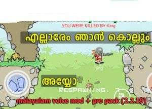 Download Mini Militia Malayalam Pro Pack APK (With images) | Mini ...