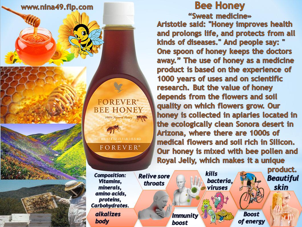 Honey: useful properties of bee products