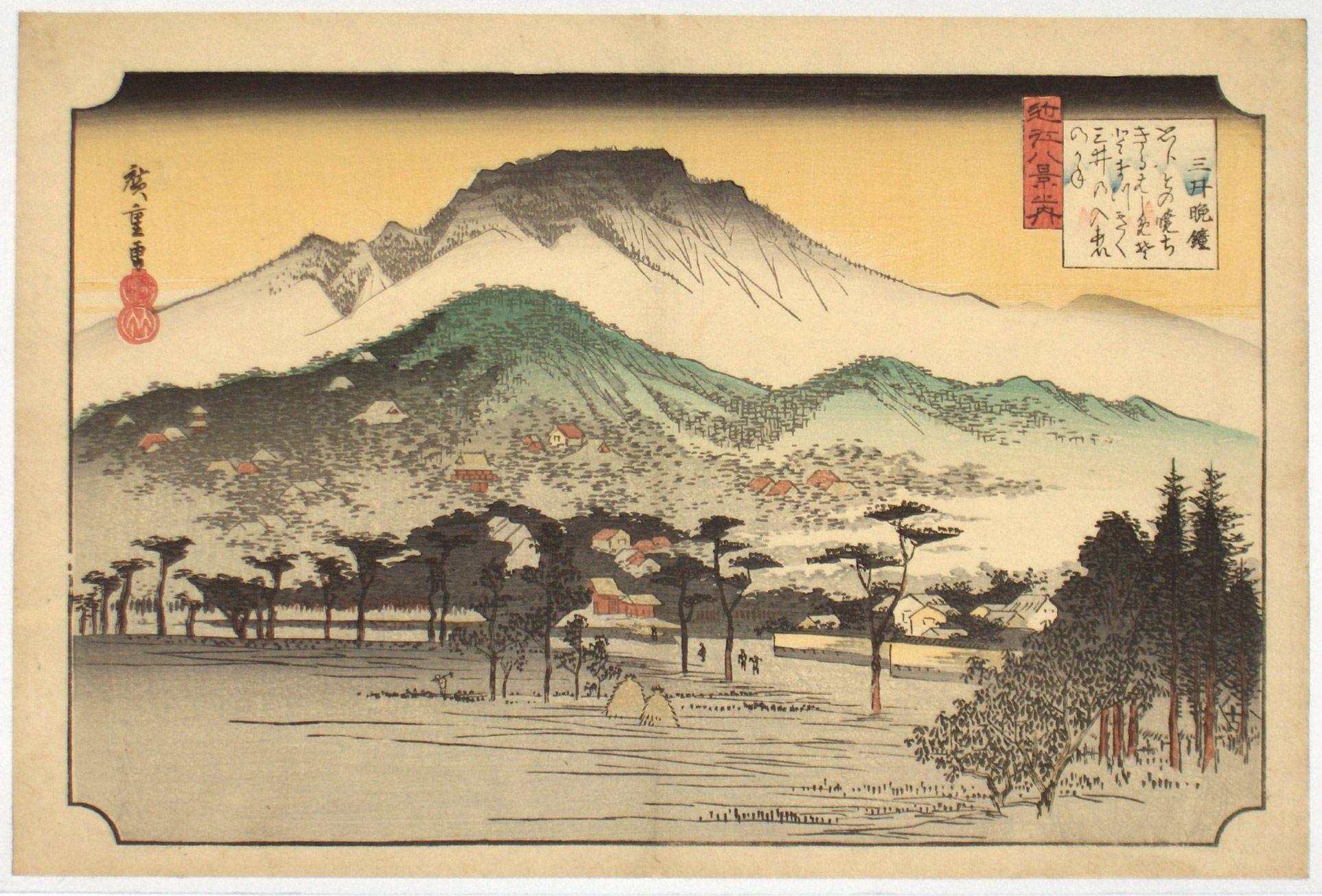 Ukiyo E Paintings Google Search Hiroshige Japanese Woodblock Printing Art