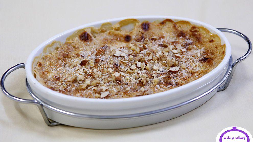 طريقة ام علي بالبف باستري مشروحة بالتفصيل وصفات و تكات Ramadan Recipes Arabic Sweets Recipes