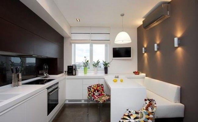 20 idées pour aménager et décorer une petite cuisine | Kitchens
