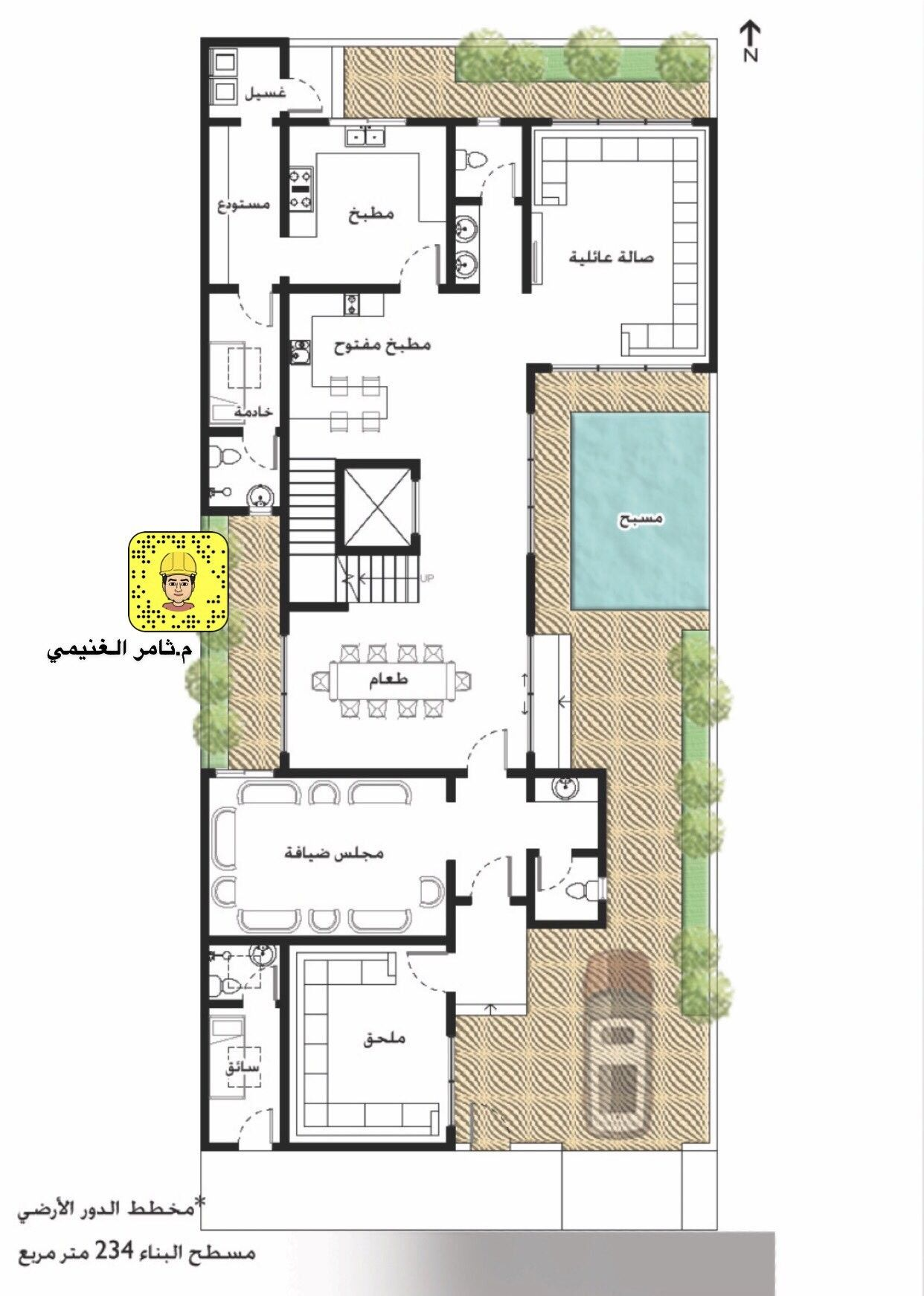 Pin By Khalid Aldarbi On Villa 2bhk House Plan Architectural Floor Plans Model House Plan