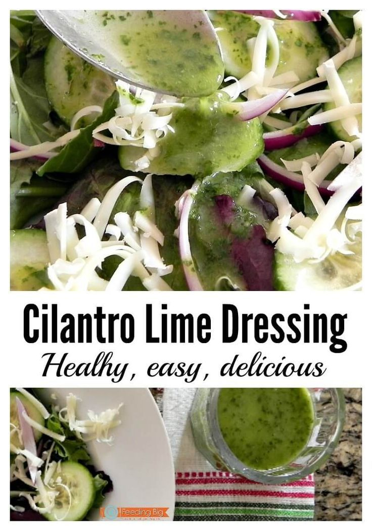 Healthy Cilantro Lime Dressing A Clean Eating Recipe Cilantro Lime Dressing Cilantro Lime Dressing Recipe Clean Eating Recipes