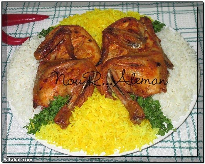 فراخ مشوية كأنها على الفحم مع رز أبيض وأصفر بطريقة تقديم شيك من نور الايمان Chicken Recipes Recipes Food