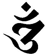 Silly Question On The Om Symbol Buddhist Symbols Symbols And Meanings Symbols