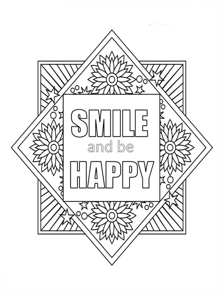Quote Coloring Page Maker The Following Is Our Collection Of Encouraging Quote Col Coloring Book Quotes Inspirational Quotes Coloring Printable Coloring Pages