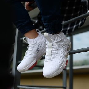 low priced ce164 67baa OFF WHITE x Nike LeBron 15 White Red For Sale