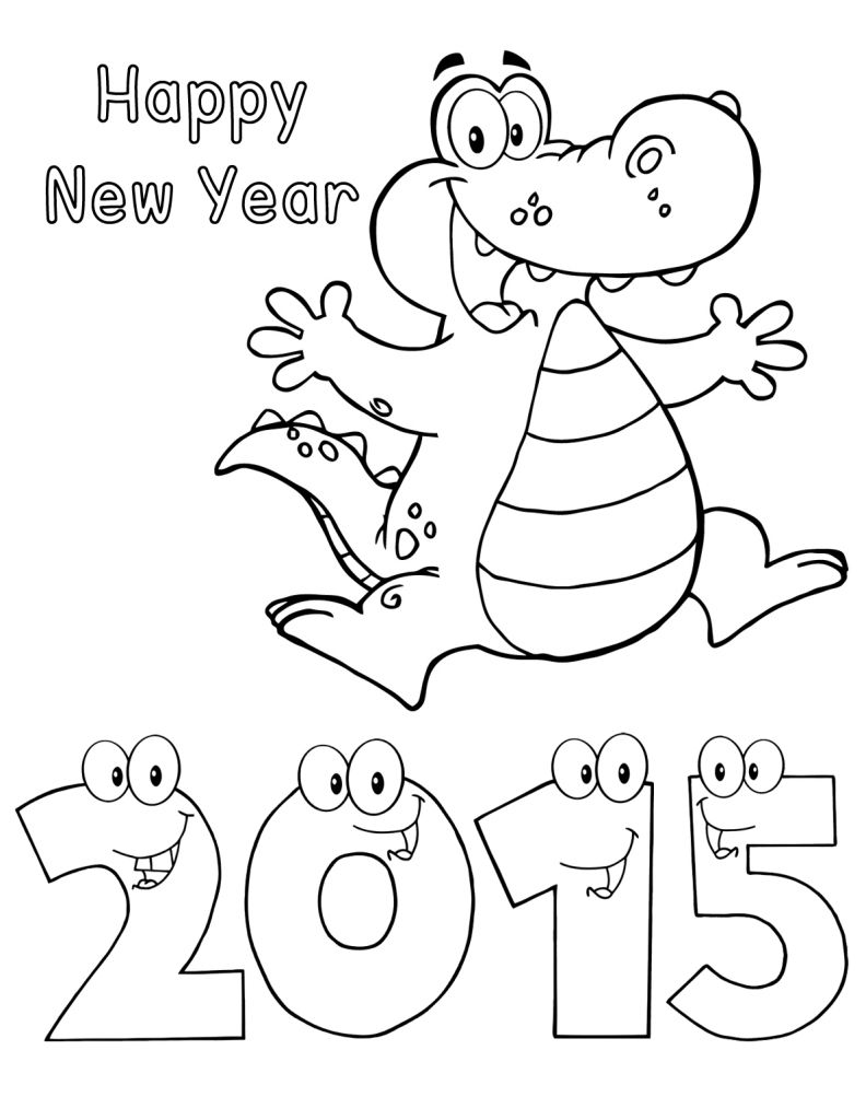 New years coloring book pages printable - Happy New Year 2015 Alligator Worksheets Third Grade Coloring Pages To Printcoloring Pages For