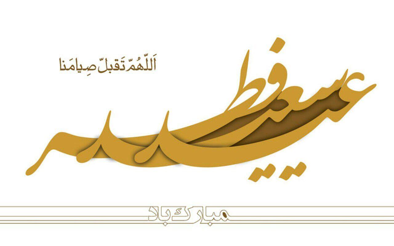Pin By Hide Shake On شيعة علي ابن ابي طالب هم الفائزون Calligraphy Arabic Calligraphy Arabic