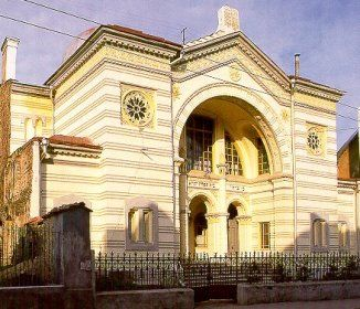 Synagogue in Vilnius, Lithuania