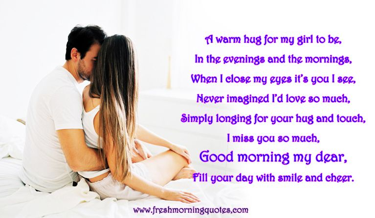 Good Morning Poems For Her And Him Freshmorningquotes Good