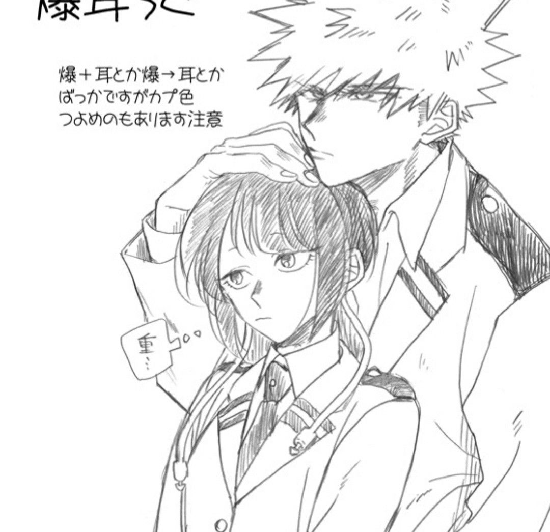 Pin by Février on BakuJirou (please canon) in 2020