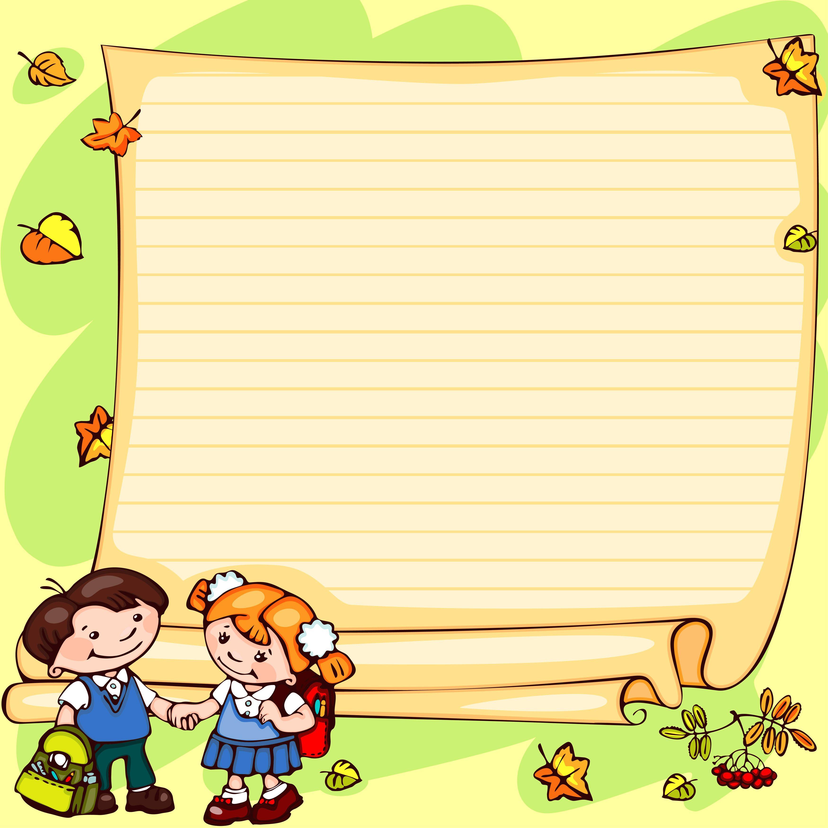 School Child Wallpaper Kids School School Clipart School Images