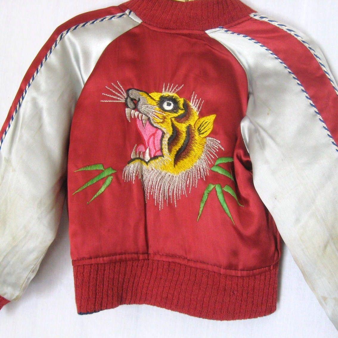 08226c0c34e0 40s 50s Vintage Souvenir Tour Jacket Reversible Tiger Eagle Embroidery  Quilted Satin Baseball Style Japan Korea Child Sz. $68.00, via Etsy.