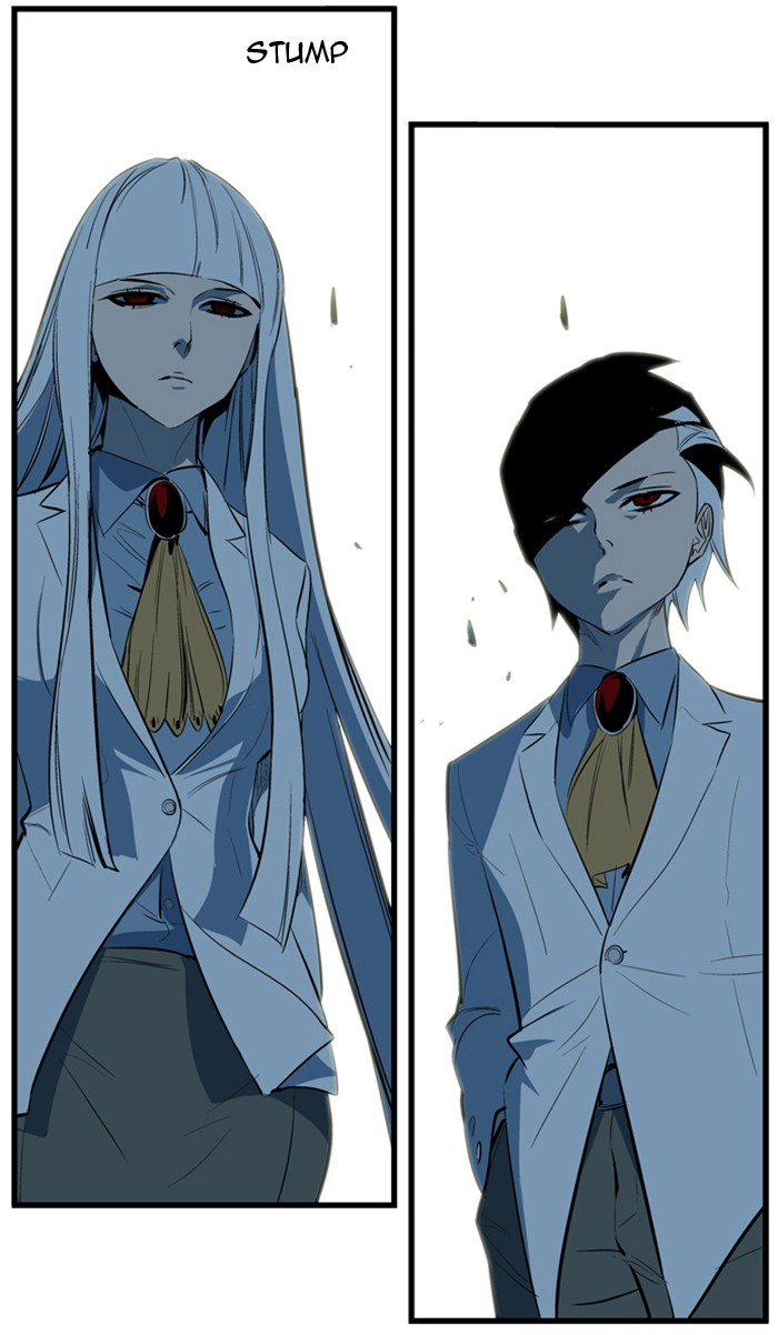 Pin on Noblesse
