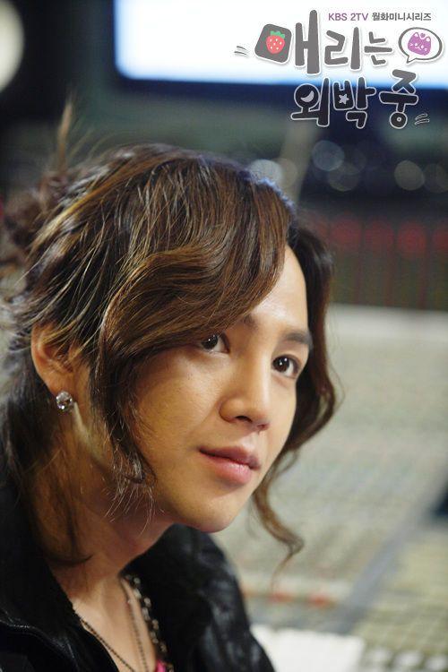 Mary Stayed Out All Night ♥ Jang Geun Suk as Kang Moo Kyul
