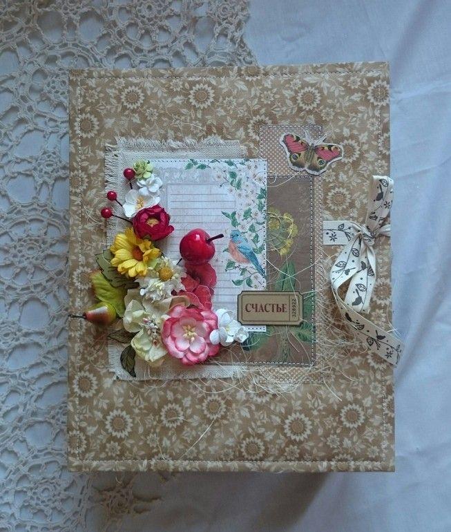 Альбом на юбилей для женщины. - Скрапбукинг (бумажный) - Babyblog.ru