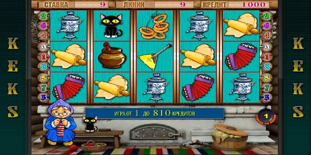 Игровой автомат клубника играть бесплатно онлайн без регистрации