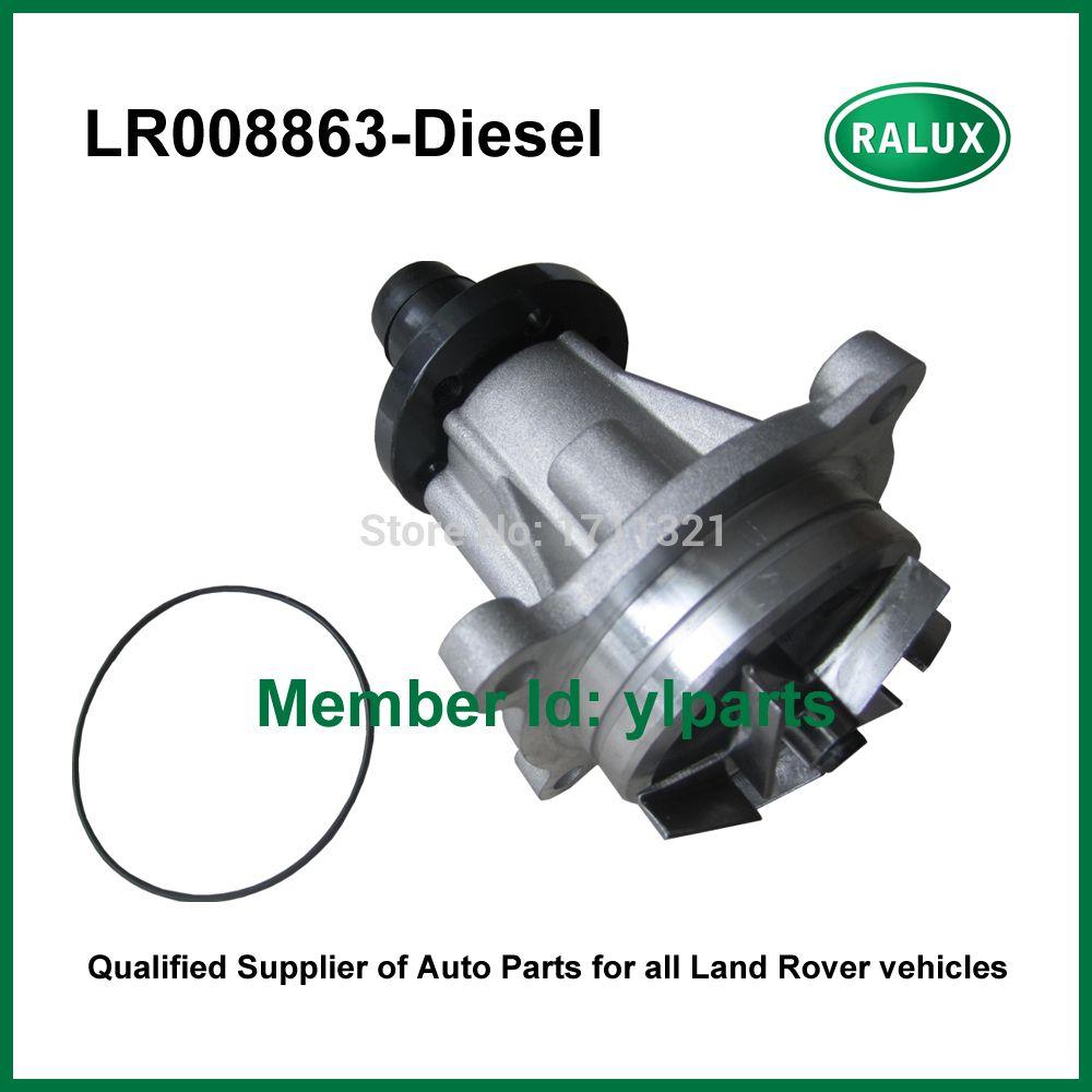 LR008863 3.6L V8 Diesel Car Water Pump for Range Rover