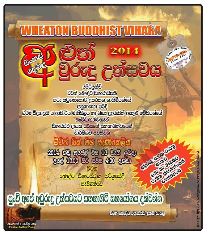 Traditional Sri Lankan New Year Festival Organized By The Dhamma School At Maryland Buddhist Vihara On Sunday Ap Festival Organizer Community Events Buddhist