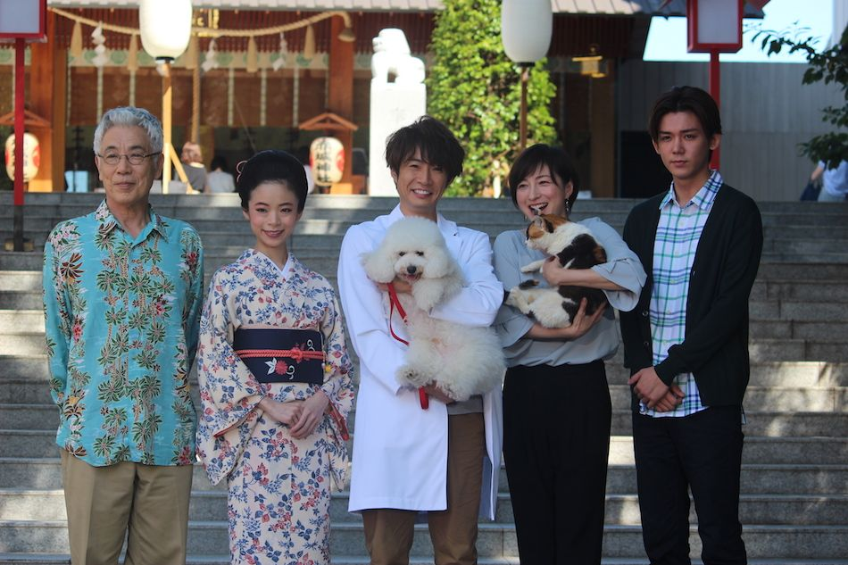 Sakanoue Animal Clinic Story Ep 1 Eng sub (2018) Japan