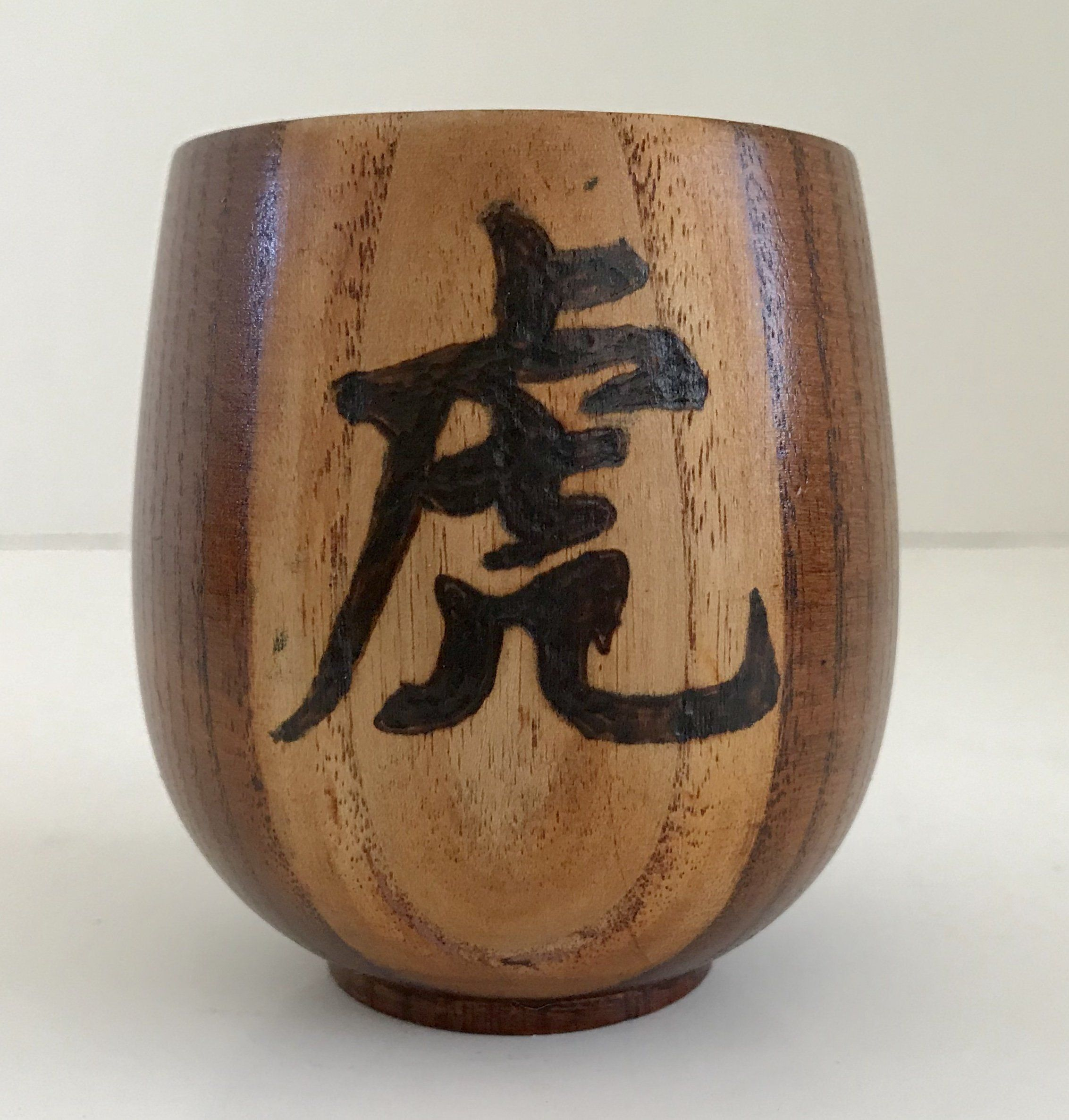 Bamboo Cup With Wood Burned Chinese Calender Symbol For Year Of The