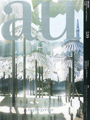 a u architecture urbanism aug 2015 issue 539 ingenhoven