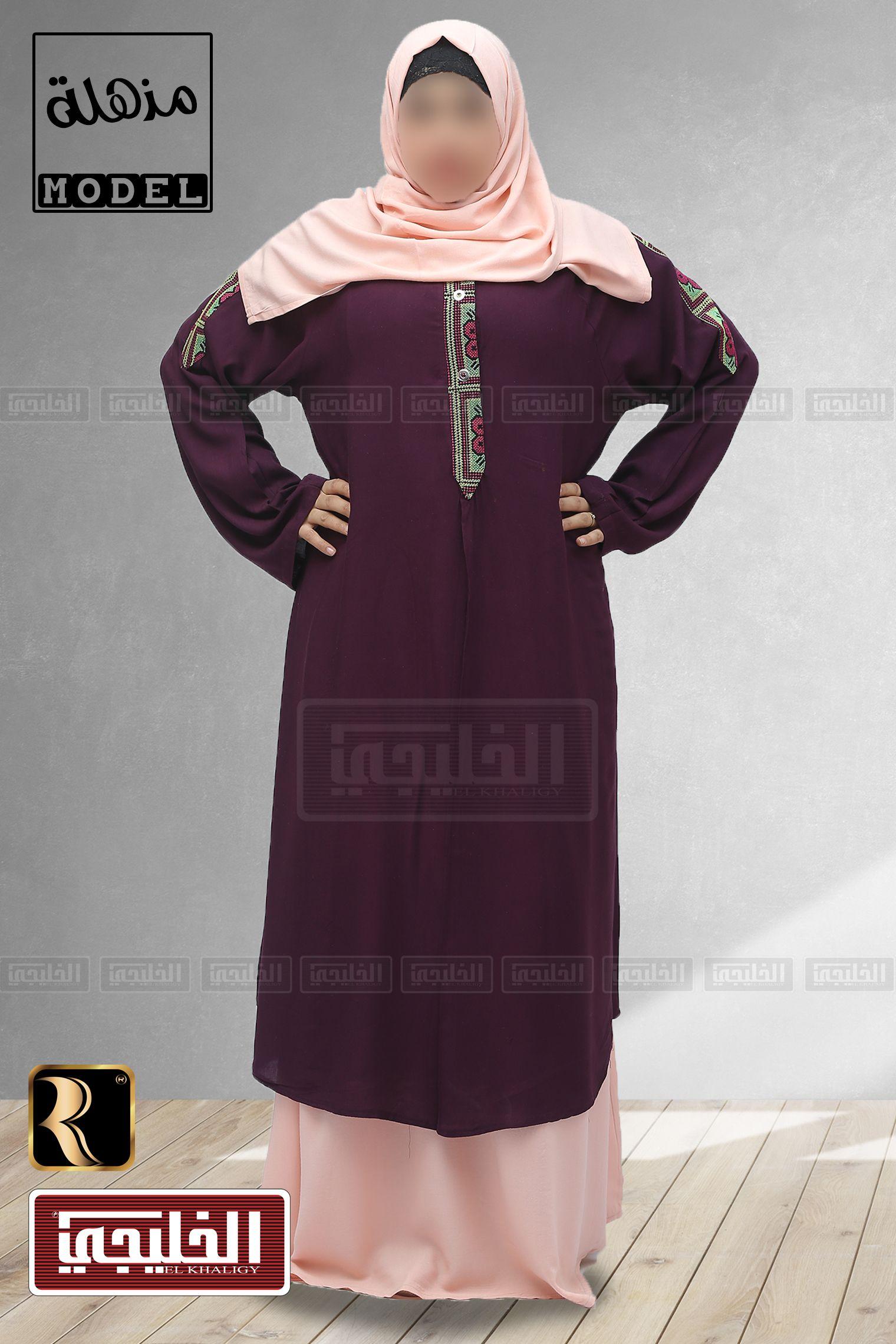 اسدال مذهلة Dresses Fashion Nun Dress
