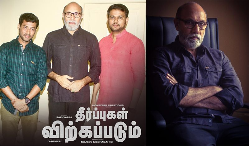"Sathyaraj as a social Messiah in   ""Theerpukal  Virkapadum""."