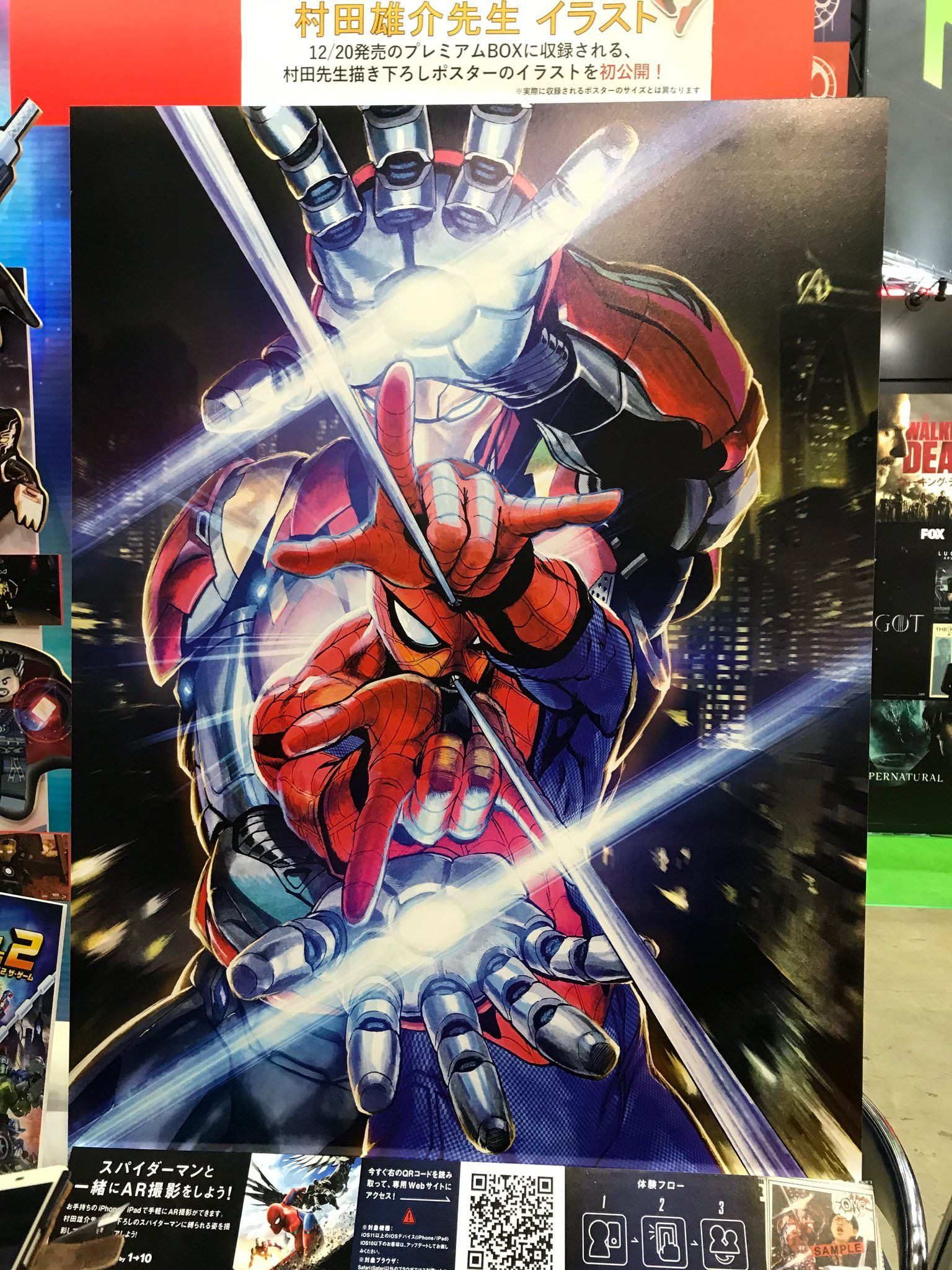 New Spider Man Homecoming Japanese Poster Illustrated By Yusuke Murata Eyeshield 21 One Punch
