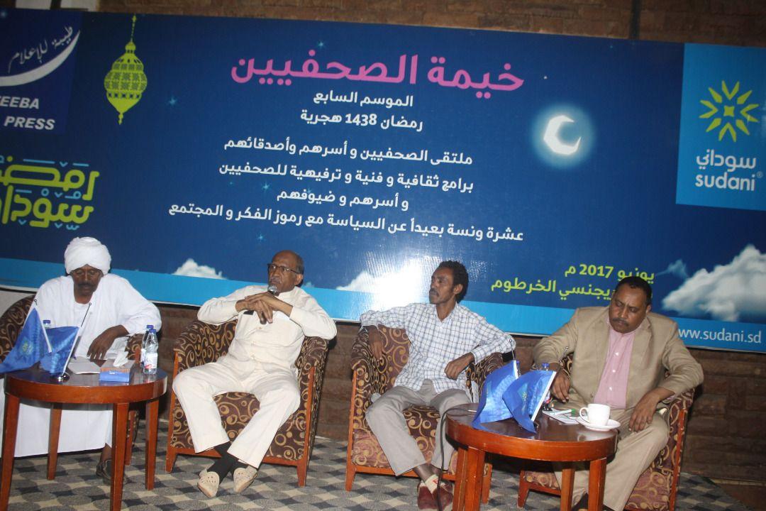 تغطية الخيمة الليلة 18 كيف يكون المواطن هو الأولي بالرعاية Sudanese Sudan Africa