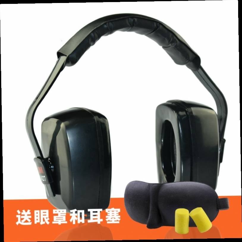 48.80$  Watch here - http://alirks.worldwells.pw/go.php?t=32749360960 - Soundproof Earmuffs Sleeping with earbuds Professional noise-proof earmuffs Sleeping with the factory to learn the headset mute