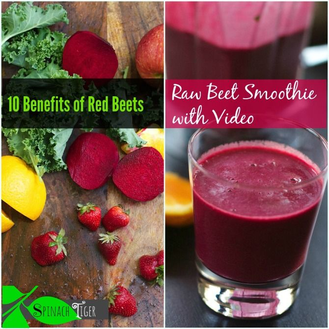 Red Beet Smoothie Recipe And 10 Benefits Of Beets Recipe Beets Smoothie Recipes Beet Smoothie Vitamix Recipes Smoothies